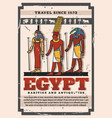 isis amun thoth egyptian gods with hieroglyphs vector image