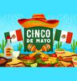 mexican food drink and cinco de mayo sombrero vector image vector image