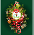 typographical of the background with christmas vector image vector image