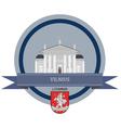 Vilnius vector image vector image