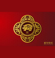 2019 happy chinese new year of the pig characters vector image vector image