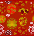 chinese new year seamless patern vector image vector image