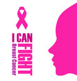i can fight breast cancer vector image vector image