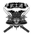 new samurai 0003 g vector image
