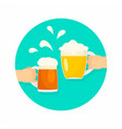 two hands of beer glasses background flat style vector image vector image