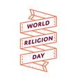 world religion day greeting emblem vector image
