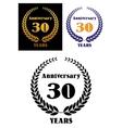 Anniversary jubilee symbol with laurel wreth vector image
