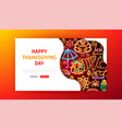 happy thanksgiving day neon landing page vector image vector image