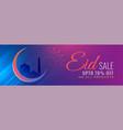 colorful eid mubarak sale banner design vector image vector image
