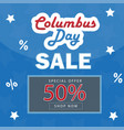columbus day sale promotion advertising poster vector image vector image