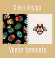 cover design with tribal mask pattern vector image vector image