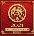 happy chinese new year 2021 with bull in golden vector image vector image