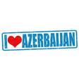 i love azerbaijan stamp vector image vector image