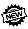 new black stamp vector image vector image