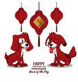 new chinese year 2018 vector image vector image