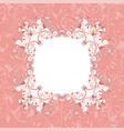 pink floral background with frame vector image vector image