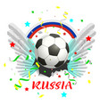 rainbow banner russia text soccer ball and white vector image