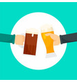 two hands of beer background flat style vector image vector image