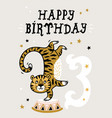 birthday card for 3 year old baby vector image vector image