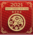 chinese new year 2021 year ox red and gold vector image vector image