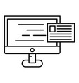 new web mail icon outline style vector image