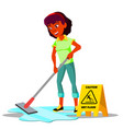 teenager girl cleaning the floor of flat vector image