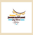 badge happy janmashtami vector image vector image