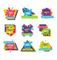 best sale exclusive products vector image vector image