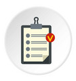 clipboard with checklist icon circle vector image vector image