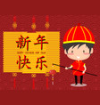 2018 happy chinese new year design cute boy happy vector image vector image