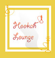 hookah logo icon symbol emblem sign template vector image