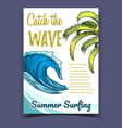 ocean wave and palm green leaves banner vector image vector image