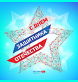 to russian national holiday 23 february patriotic vector image vector image