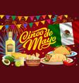 cinco de mayo holiday mexican food drink flag vector image vector image