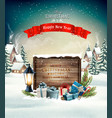 merry christmas background with presents vector image vector image