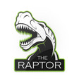 head of dinosaur on a white background vector image vector image