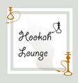hookah logo icon symbol emblem sign template vector image vector image