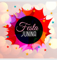 abstract festa junina celebration background vector image vector image