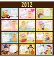 babys monthly calendar vector image vector image
