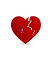 Broken heart 2 vector image vector image