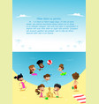 fun cartoon kids playing at the sea vector image