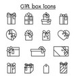 gift box present reward icon set in thin line vector image vector image