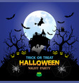 halloween night party blue holiday festival vector image vector image