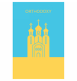 Orthodox christianity church Religious building vector image vector image