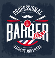 razor and mustache on barbershop logo or sign vector image