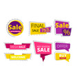 flat promo banners big sale advertizing offers vector image vector image