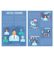 hospital personnel doctors posters vector image vector image