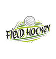 logo for field hockey vector image