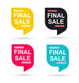 final sale discount sticker 70 vector image vector image