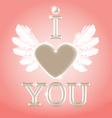 Love lift us upper we belong vector image vector image
